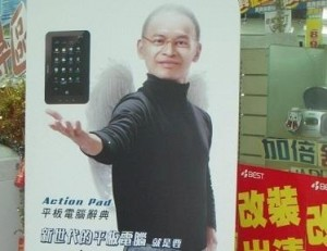 """Asian Steve Jobs with the """"Iped"""""""