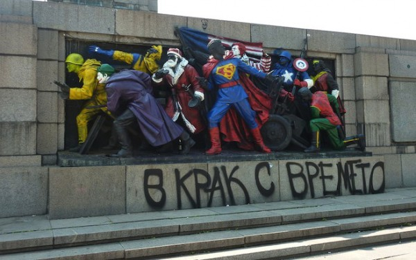 The Russian Embassy is furious over the defacing of Soviet-era monuments in the Bulgarian capital Sofia and is demanding the local government take action. Wikicommons