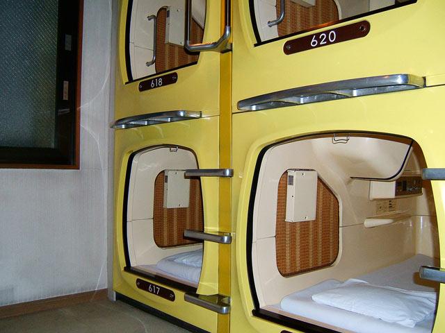 capsule in Tokyo, Japan bizarre culture