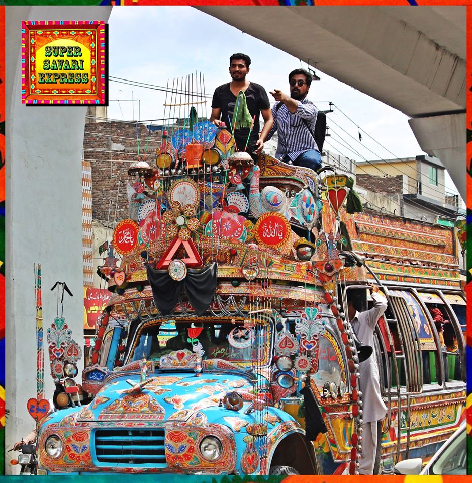 super savari express karachi