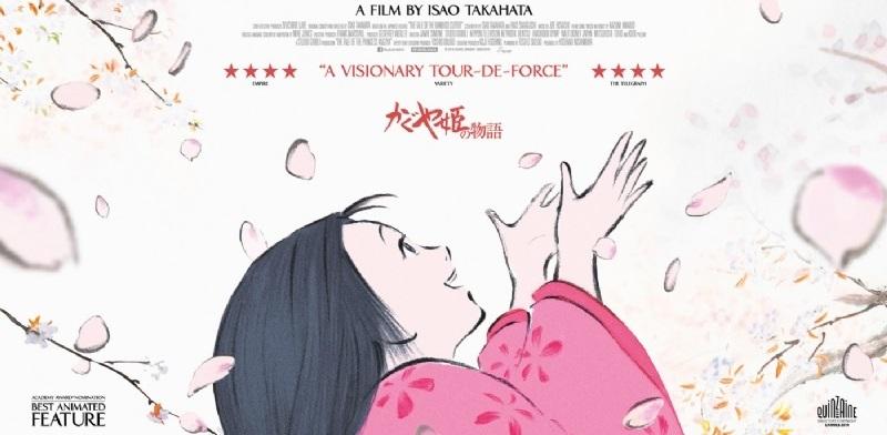 The-Tale-of-the-Princess-Kaguya-UK-Quad-Poster-slice